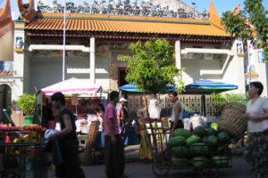 myanmar_birmania_bonchaungyangon